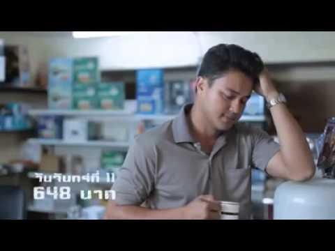 วิธีการเพิ่มอวัยวะเพศชาย 5