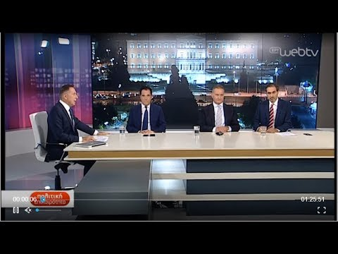 Πολιτική Επικαιρότητα – Φάκελος Επενδύσεις | 24/07/2019 | ΕΡΤ