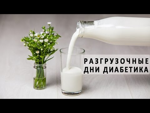 Питьевая вода при сахарном диабете 2 типа