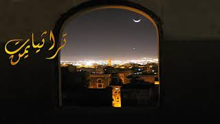 اغاني حصرية البوم 5 محمد حمود الحارثي تحميل MP3