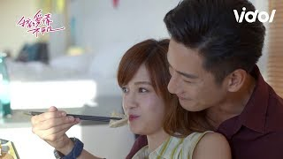 The Masked Lover (我的愛情不平凡) EP18 - Couple's Morning Sweet Moment 吃小籠包 (興瑄CP)|Vidol.tv
