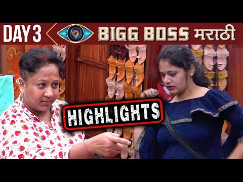 Bigg boss marathi day 3 highlights usha nadkarni aarti