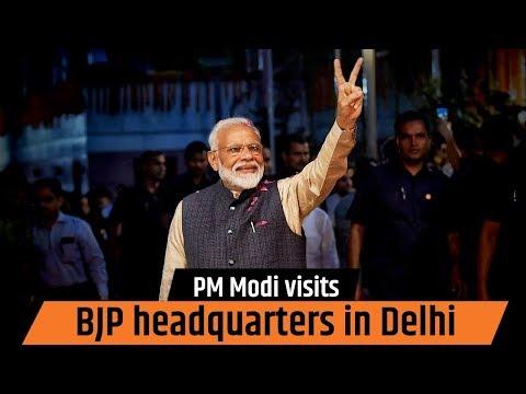 PM Modi visits BJP headquarters in Delhi