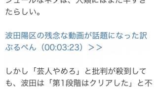 """波田陽区、""""低評価なユーチューバー""""称号でもニンマリの理由「無視はされてない」/インタビュー"""
