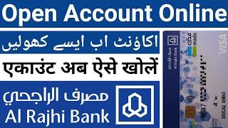 How To Open Al Rajhi Bank Account