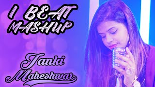 All Of The Live Forever | 1 Beat Mashup 90's Bollywood Mp3