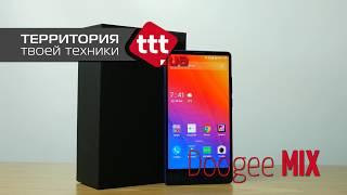 Смартфон DOOGEE Mix 6/64GB Black от компании Cthp - видео 2