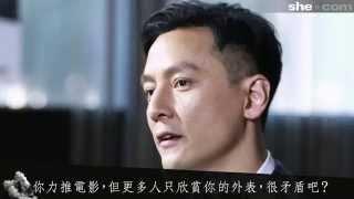 吳彥祖專訪(3)  - 做男神冇你地諗得咁過癮
