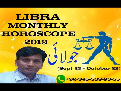 Download Libra July 2019 Horoscope Part 2 Video 3GP Mp4 FLV HD Mp3
