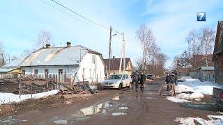 Земельные вопросы домов на Ольховой