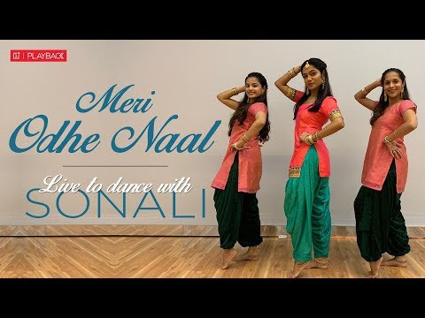 Meri Odhe Naal | Neha Bhasin  | Dance Cover | LiveToDance with Sonali | OnePlus Playback S01