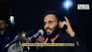 الشاعر ابو ابراهيم البغدادي //مهرجان الجربة منطقة حي النصر 2020 تحميل MP3