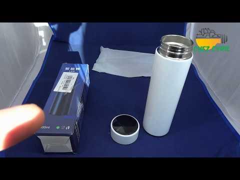 Une petite bouteille Thermos 500ml avec grand affichage de la température