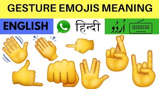 Gesture Emojis Meaning In Hindi WhatsApp Emoji Meanings On YouTube All Emojis Meaning In Hindi