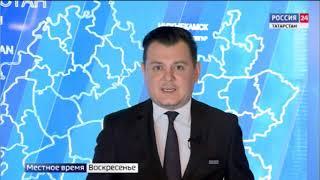 Россия 24  События недели от 17 февраля