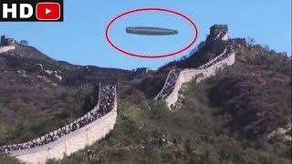 НЛО над Великой Китайской стеной | неопознанный летающий объект в китае