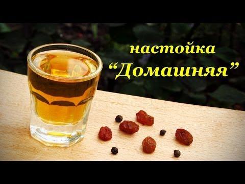 Какой ритуал провести если пьет муж