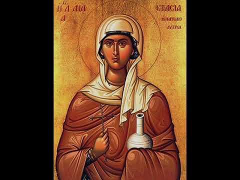 Молитва Анастасии Узорешительнице (Молитва об освобождении из тюрьмы)