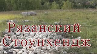 Место слияния рек Ока и Проня