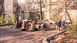 Программу по благоустройству дворов Великого Новгорода обещают завершить на следующей неделе