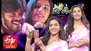 Pove Pora | Sudheer, Vishnu Priya | 28th March 2020  | Full Episode 141 | ETV Plus