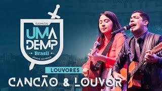 UMADEMP Brasil 2017: Canção & Louvor