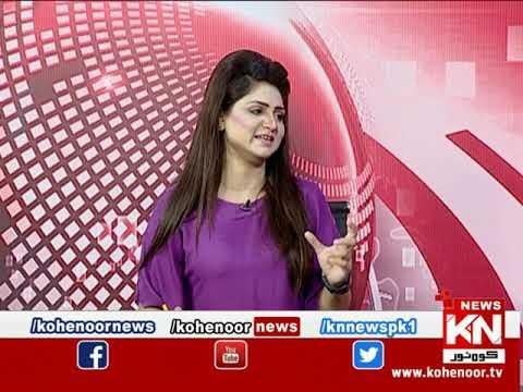Kohenoor@9 07 August 2020 | Kohenoor News Pakistan