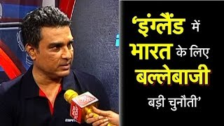 EXCLUSIVE: Sanjay Manjrekar:  Need To Look At Our Batting Problems Before England Tour   Sports Tak