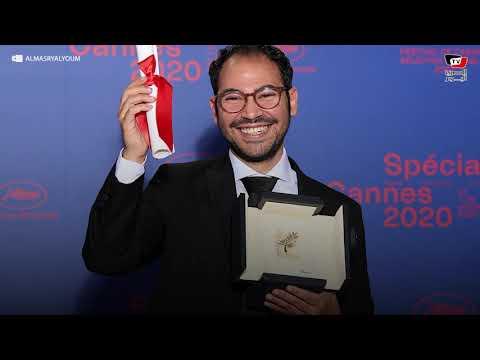 «ستاشر أو أخشي أن أنسى وجهك »أول فيلم مصري يحصل على جائزة من مهرجان كان