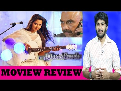 Murugavel Movie Review