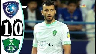 ملخص مباراة الهلال والاهلي 1-0🔥علي سعيد الكعبي🔥 كأس زايد للأندية الأبطال HD