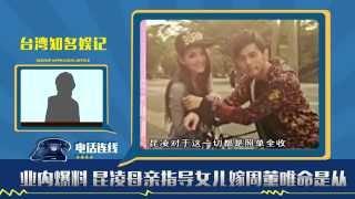 《八卦鉴定事务所》第二期 Gossip Appraisal Office EP3:周杰伦最爱侯佩岑 蔡依林伤很大 Who Is Jay Chou's Favorite?【芒果TV官方超清版】