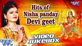 Gambar cover Hits of Nisha Pandey   Video Jukebox   Bhojpuri Devi Geet 2016