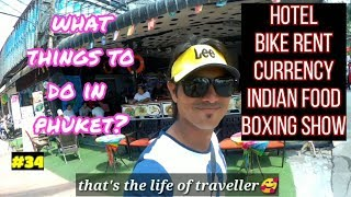 travel Phuket in cheap price.. hotel, bike rent, currency exchange, indian food !!