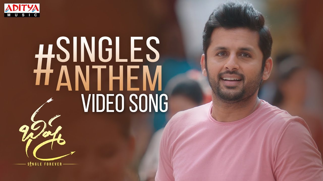Singles Anthem Video Song | Bheeshma