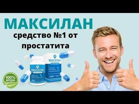 Gyógyszerek krónikus prosztatagyulladásban szenvedő férfiak számára