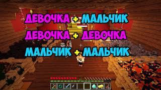 Ребенок ЕвгенБро и Дети Майнкрафт ПЕ выживание деревня моды видео мультик для детей Minecraft PE