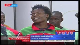 Zilizala Viwanjani: Masaibu ya wachezaji wa Kabaddi - 16/3/2017