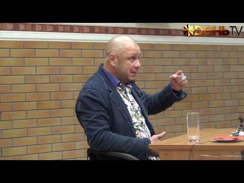 Андрей Кочергин | Лекция часть 2 (2012)