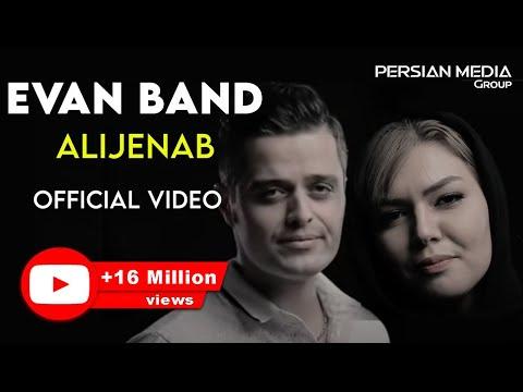 Evan Band - Alijenab - Official Video ( ایوان بند - عالیجناب - ویدیو ) mp3 yukle - Mahni.Biz