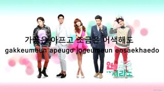 Ra.D (라디) - Something Flutters (어떤 설레임 Lyrics) (Dating Agency; Cyrano OST)