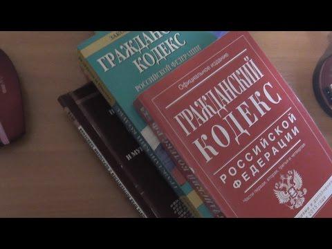 ГК РФ, Статья 38, Доверительное управление имуществом подопечного, Гражданский Кодекс Российской Фед