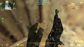 БАТЯ НА СЕРВЕРЕ КС 1 6 • ПРОСТРЕЛЫ• Лучшие фраги и приколы в Counter Strike2