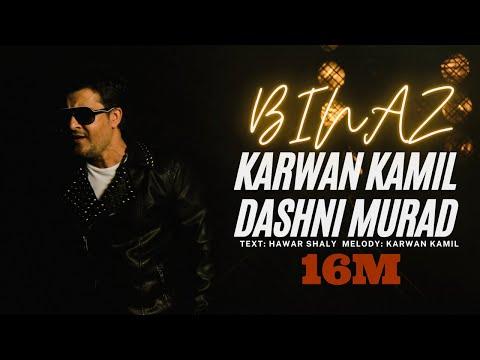 Karwan Kamil & Dashni Morad - Binaz (Kurdish Music)