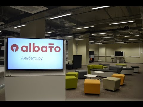 Видеообзор Альбато