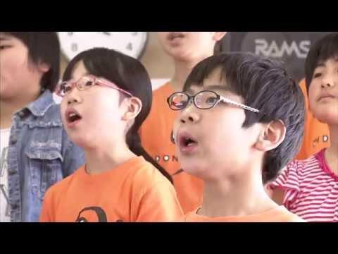 小学校合唱曲「太陽の五本指」(山口でうまれた歌/2016)大殿小学校合唱部