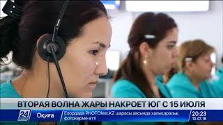 До +47°C повысится температура на юге Казахстана