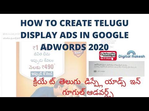 How to create telugu display ads in google adwords