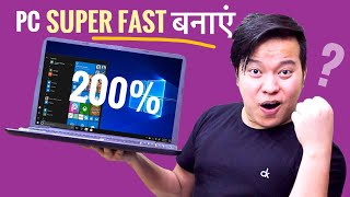 Make Your Computer & Laptop 200% Faster for FREE 🖥💻 | 10 Tips & Tricks