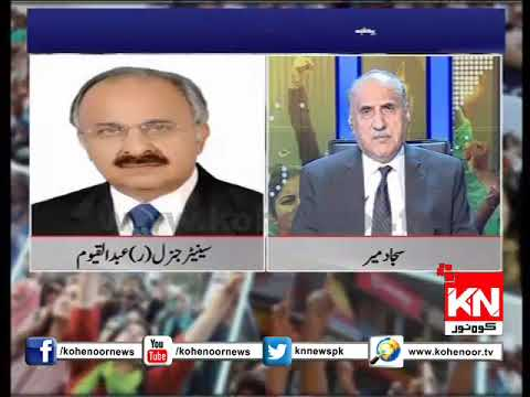 Sajjad Mir Ke Saath 24 04 2018 Chief justice is more than a dictator,says Nawaz shareef